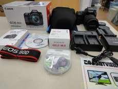 通常セット加え、多数のカメラ用品が付いたお得なセット!|CANON