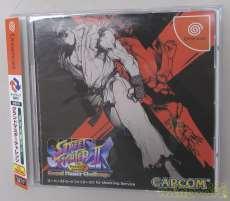 レトロゲームソフト|CAPCOM