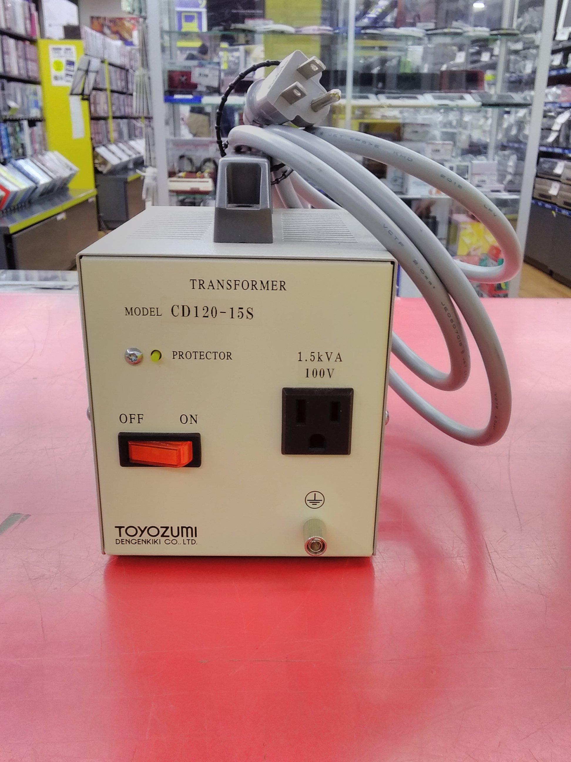 降圧トランス TOYOZUMI CD120-15S TOYOZUMI