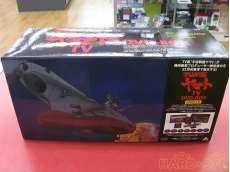 宇宙戦艦ヤマト TV DVD-BOX 初回限定生産|BANDAI