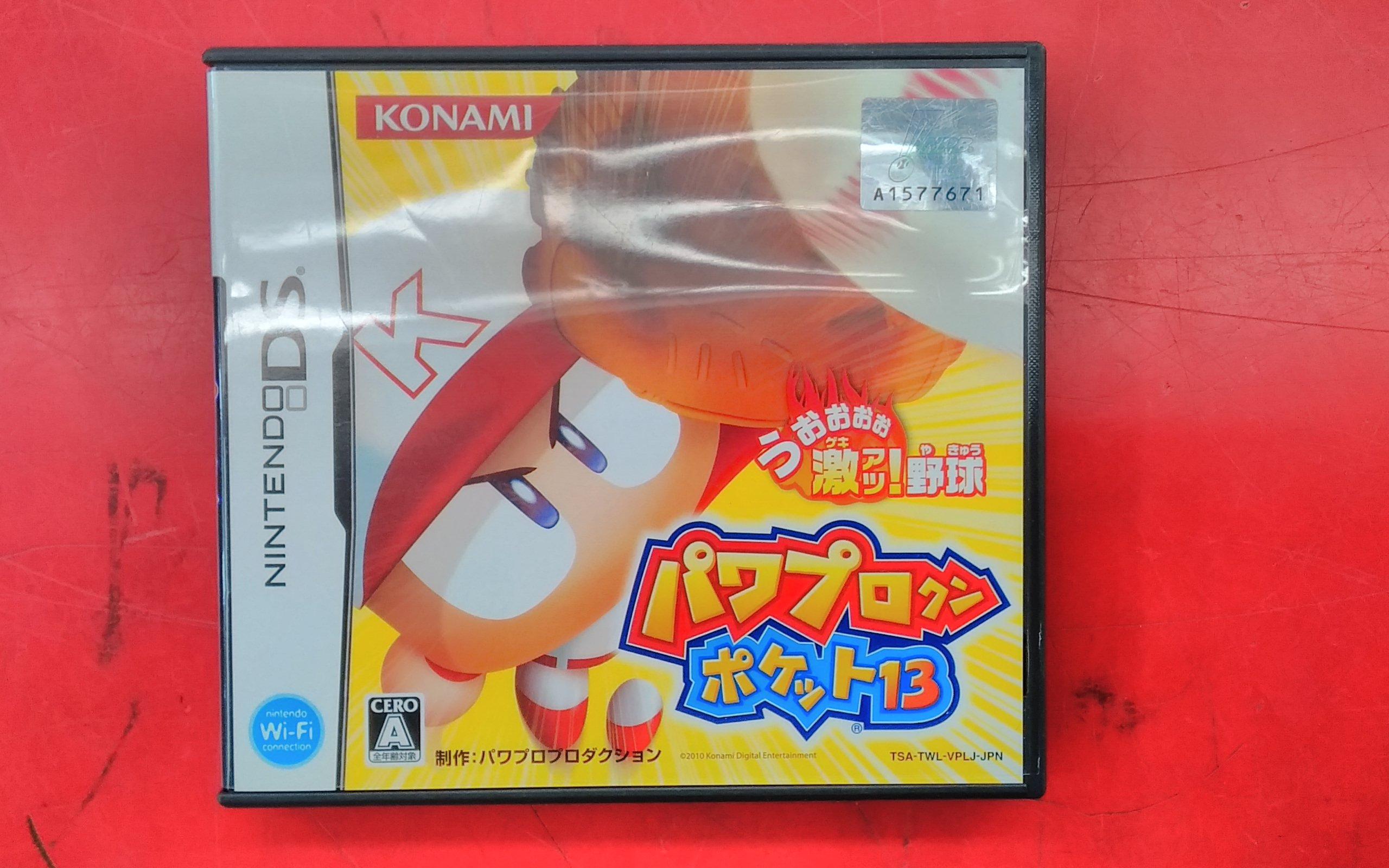 DS用ソフト/パワプロクンポケット13|KONAMI