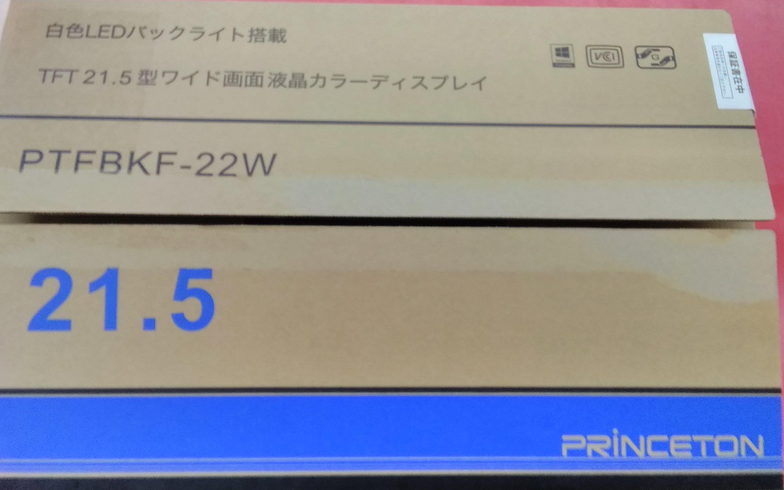 プリンストン/液晶モニター/PTFBKF-22W|PRINCETON