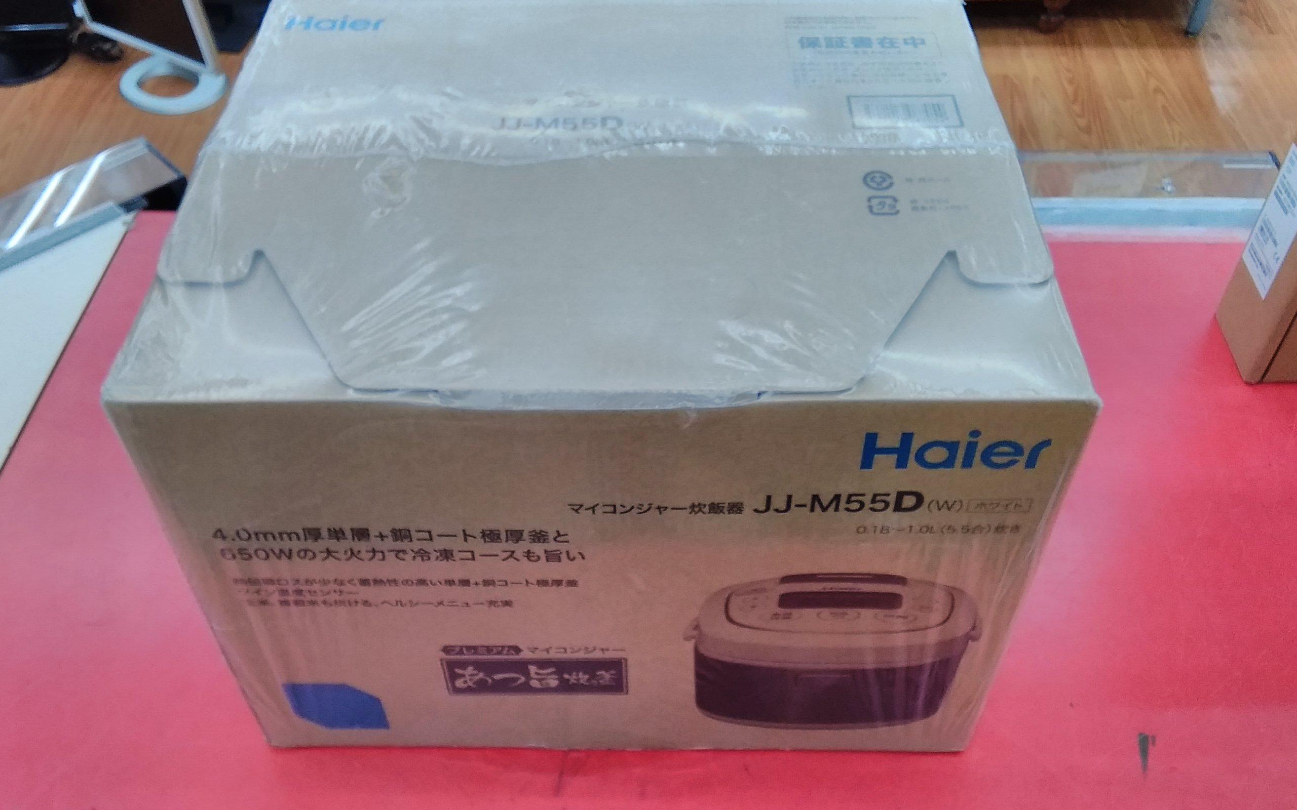 【未開封品】5.5合炊きマイコンジャー/JJ-M55D HAIER