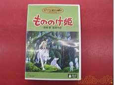 DVD/もののけ姫|徳間書店インターメディア