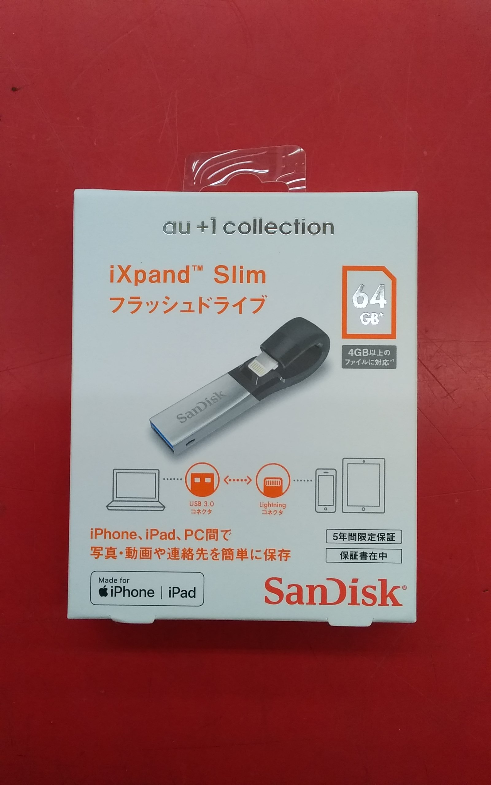 【未開封】iXpand Slim フラッシュドライブ 64G SANDISK