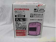 【未使用】CORONA/FH-G3217Y-S CORONA