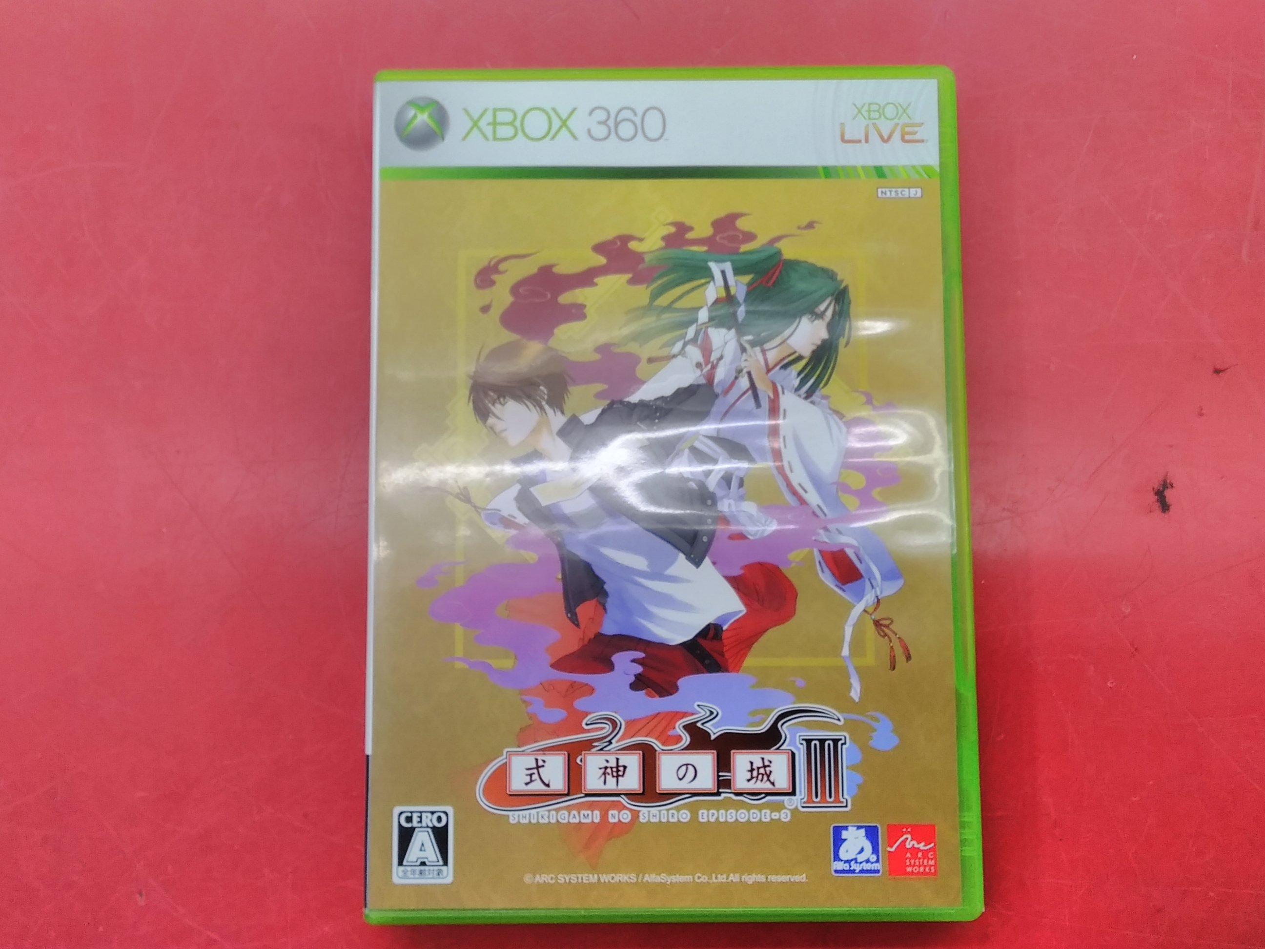 XBOX360ソフト/式神の城Ⅲ|アークシステムワークス
