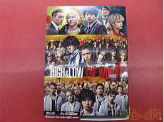 DVD/HIGH&LOW THE WORST【豪華版】|avex CLASSICS