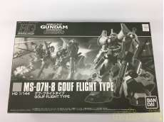1/144 HGUC MS-07H-8 グフ・フライトタイプ|BANDAI