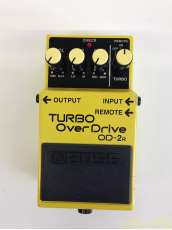 TURBO Over Drive