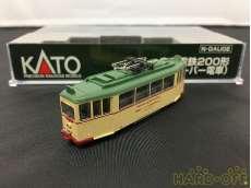 広島電鉄(ハノーバー電車)|KATO