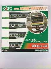 E231系湘南新宿ライン|KATO
