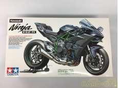 1/12 カワサキ Ninja H2R 「オートバイシリーズ No.131」|TAMIYA