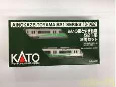 あいの風とやま鉄道521系|KATO