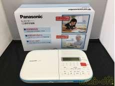 CD語学学習機|PANASONIC