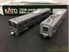 701系1000番台盛岡色2両セット|KATO