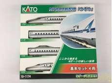 N700A新幹線 のぞみ 4両基本セット KATO