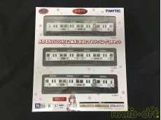 長野電鉄8500系 T2編成 鉄道むすめラッピング3両セット|TOMYTEC