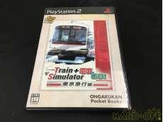 TrainSimulator+電車でGO!東京急行編 [ベスト版]|TAITO