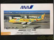 ANA BOEING 747-400 PIKACHU JUMBO JA8957|全日空商事