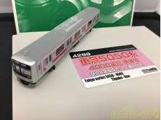 東急5050系4000番台東横線 基本4両編成セット|GREEN MAX
