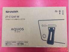 ※開封済未使用品※ポータブルテレビ(12インチ)|SHARP