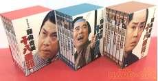藤山寛美 「十八番箱」DVD-BOX壱・弐・参セット|松竹