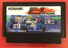 ファミコンソフト F-1 SENSATION|KONAMI