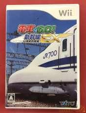 電車でGO!新幹線EX 山陽新幹線編|タイトー