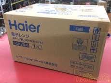 ※未開封品※電子レンジ(50Hz専用)|HAIER