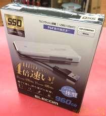 ポータブルSSD 960GB|ELECOM