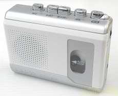 ポータブルカセットレコーダー|ELPA
