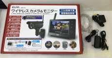 ワイヤレス防犯カメラ&モニターセット|ELPA