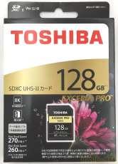 SDXCカード|TOSHIBA