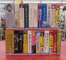 氷川きよし カセット -
