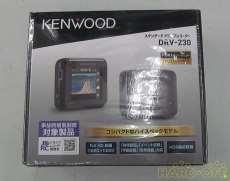 (未使用品) KENWOOD