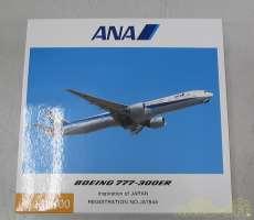 ミリタリー・飛行機 ANA