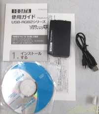 USBポート|I・O DATA