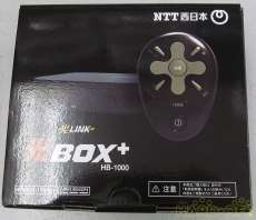 CATVセットトップボックス|NTT