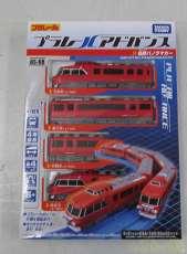 電車・乗り物|TAKARA