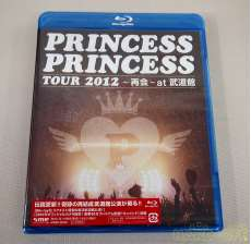 PRINCESS PRINCESS TOUR 2012~再会~at 武道館|