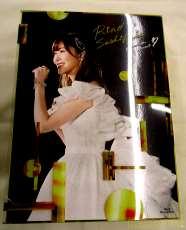指原莉乃 卒業コンサート 豪華BD6枚&ブックレットセット|AKS