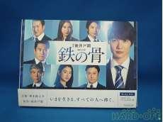 連続ドラマW 鉄の骨』Blu-ray&DVD|WOWOW