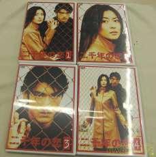 中山美穂  DVD1~4巻|KING RECORD