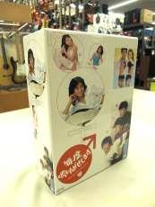毎度おさわがせします DVD-BOX 中山美穂主演|エスピーオー