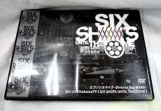 金・銀テープ付 ヒプマイ5th Live DVD|KING RECORD