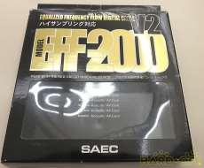 高速デジタルケーブル(1m) SAEC