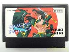 ドラゴンファイター|TOWA CHIKI