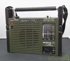 3バンドラジオ SONY