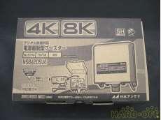デジタル放送用ブースター(未使用)|日本アンテナ